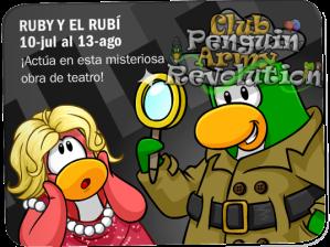 ruby-y-el-rubi-10-de-jul-al-13-de-agosto